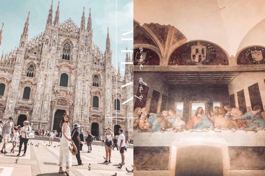 米蘭自助旅行懶人包 | One Day in Milan